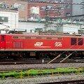 EF 510-2 à Kyôto eki