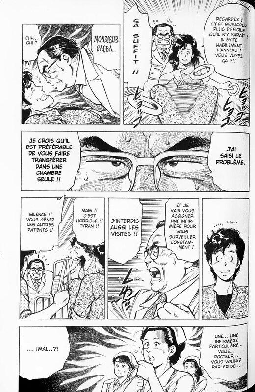 Canalblog Japon Manga City Hunter Erections Best Of Tome09 49