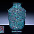 A fine and rare robin's-egg-glazed lantern vase, qianlong incised six-character seal mark and of the period (1736-1795)