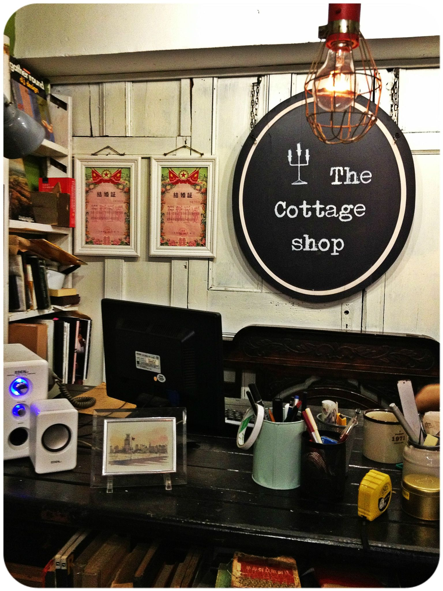 Shanghai - The Cottage Shop 1