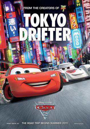 CARS2_Intl_Japan_RGB