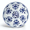 A fine and rare blue and white lobed bowl, Mark and period of Xuande1