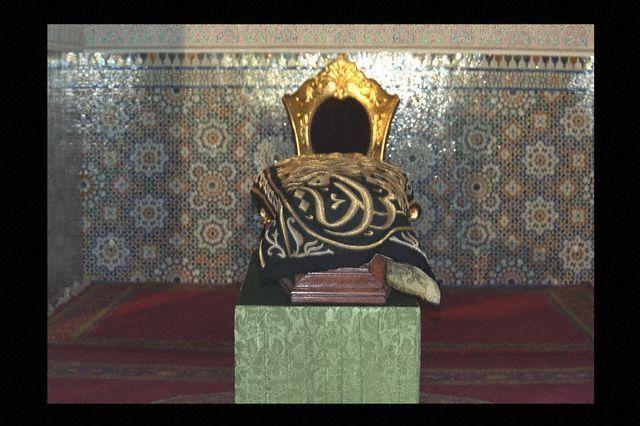 الملك المففور له الحسن الثاني