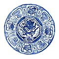A Kraak blue and white saucer dish, 17th century