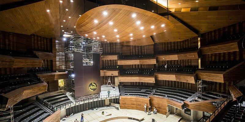 auditorium_radio_france