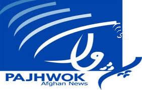 """Résultat de recherche d'images pour """"pajhwok.com logo"""""""