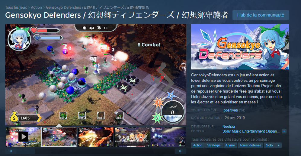gensokyo defenders steam