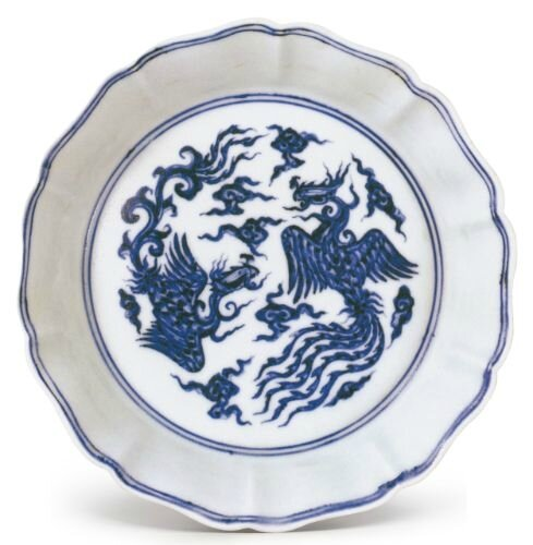 A blue and white 'phoenix' brush washer, Xuande mark and period © The Palace Museum, Beijing
