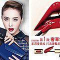 [pictures + video] l'oréal paris tw: lip gloss