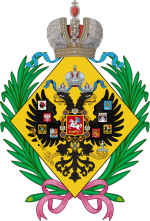 Lesser_CoA_of_the_daughters_of_the_emperor_of_Russia