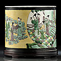 A fine and very rare famille jaune brushpot, bitong, kangxi period (1662-1722)