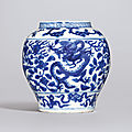 A rare blue and white 'dragon and phoenix' jar, wanli six-character mark and of the period (1573-1619)