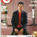 youcovervf3