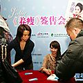 Jolin at an autograph session in beijing for her book 養瘦