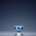 A fine and rare miniature blue and white 'babao' stem cup, Qianlong six-character seal mark in a line and of the period (1736-1795)