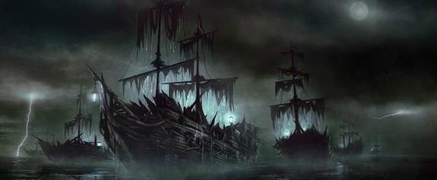 52-vaisseau-fantome