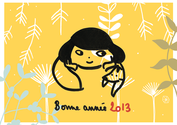bananako_greetings_2013