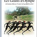 Des géants d'olympie aux géants de la route