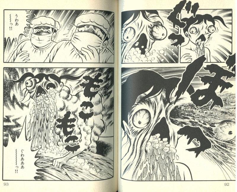 Canalblog Manga Hideshi Hino032