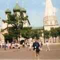 Yaroslav et Volga