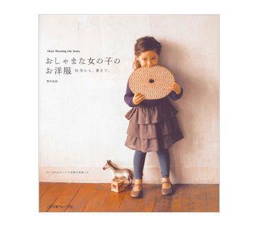 couv livre japonais