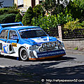 2011 : Rallye Allemagne WRC - Historique