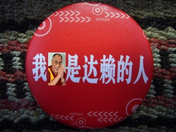 dalai_person1