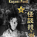 The ghosts of kagami pond (bloody mud)