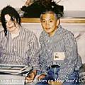 Michael jackson wonder world of toys : entretien avec kenji koga - lvh magazine, mai 2014