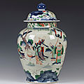 A large chinese wucai porcelain jar and cover, transitional period, mid-17th century