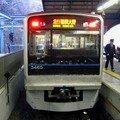 Odakyû 3000 (3465), Hakone eki, 12/2004