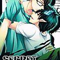 01 secret