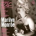 Playboy japon juillet 2006