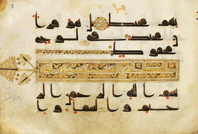 abassid