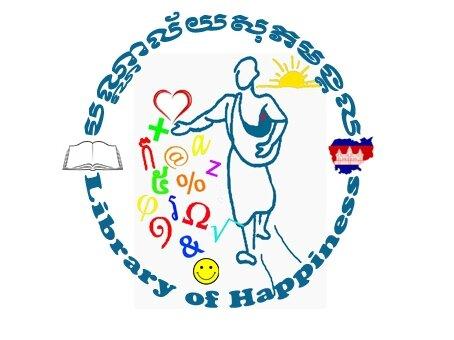 Notre Nouveau logo / Our New Logo