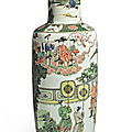 A famille-verte 'xiwangmu' rouleau vase, qing dynasty, kangxi period (1662-1722)