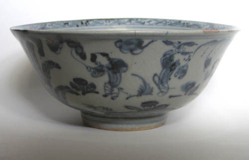 Hongzhi bowl with infants motif