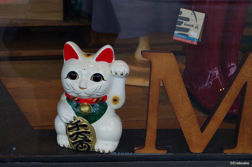 China Town STuff