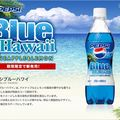 Pepsi Blue Hawaii