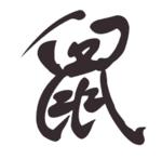 zodiac_rat