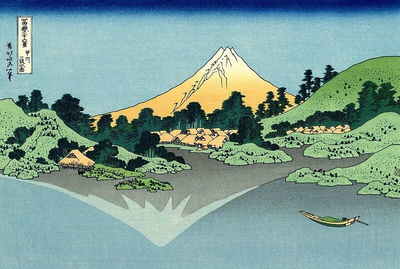 Hokusai Reflet du Mont Fuji dans le lac Kawaguchi