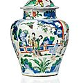 A wucai jar and cover, China, Transitional period, circa 17th Century