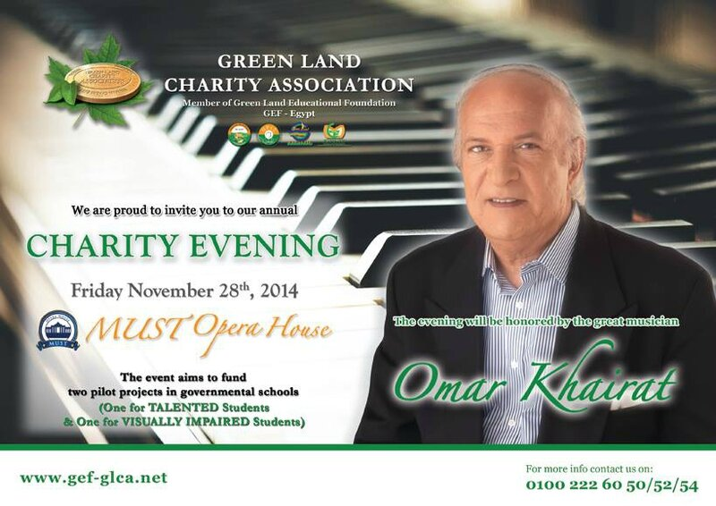 Come enjoy the famous composer Omar Khairat and support a great initiative!!!