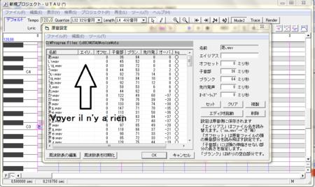 tuto_utau_2