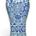 A large blue and white 'shou' meiping jar, ming dynasty, wanli period (1573-1620)