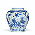 A small blue and white 'daoist immortals' jar, wanli six-character mark and of the period (1573-1619)