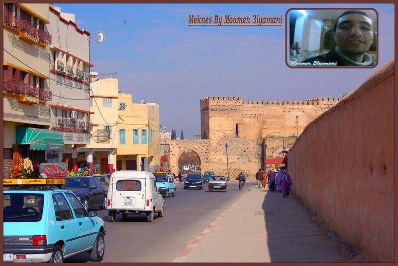 Bab ri7 Meknes