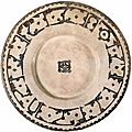 Dish with inscription in floriated kufic script, iran or uzbekistan, 900-1000