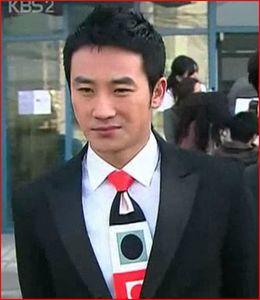 Cravate moche 1