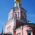 voyage MOSCOU ... les églises